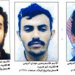 США сообщили об уничтожении лидера группировки «Аль-Кайда» на Аравийском полуострове