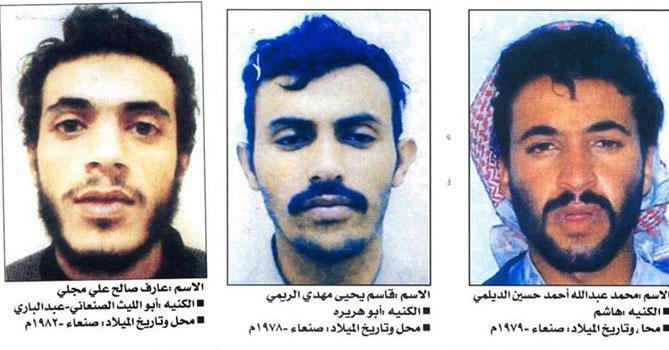 «Аль-Кайда» подтвердила факт гибели Касима аль-Рими