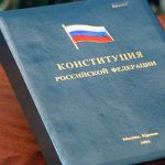 Почему у россиян проблема с общими ценностями?