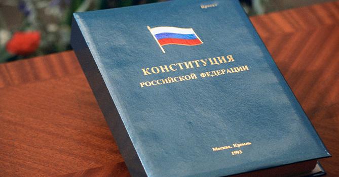 Почему Путин не вмещается даже в новую Конституцию?