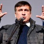 Проблемный Саакашвили