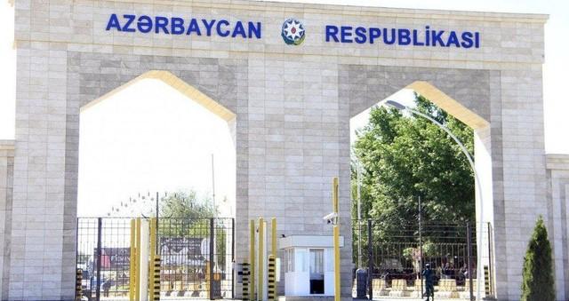 Грузия частично ограничила въезд и выезд с Азербайджаном