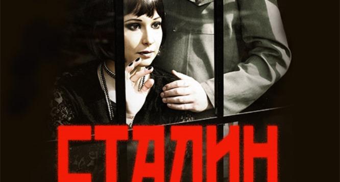 «Сталин»: историю вождя СССР покажут в бакинском театре