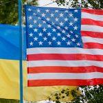 В офисе Зеленского заявили, что США скоро назначат спецпредставителя по Украине