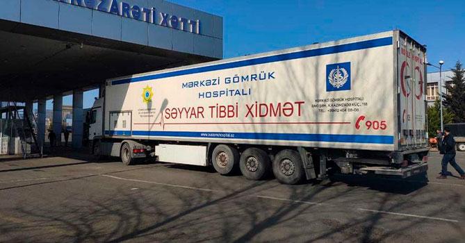 На границе Азербайджана и Ирана начал действовать выездной госпиталь