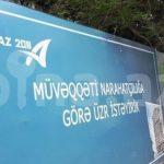 В Наримановском районе сносят дом, в котором еще живут люди – ФОТО