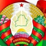 США выделят $1,3 млн для борьбы с коронавирусом в Республике Беларусь