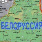 В Республике Беларусь вылечили первого пациента с COVID-19