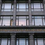 Подсчитаны потери российского бюджета от низких цен на нефть
