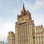 МИД России обвинил НАТО в создании «ударного кулака» у российской границы