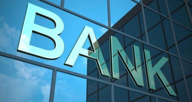 Банки будут работать в особом режиме