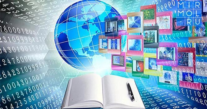 Цифровизационная революция добралась до налогов