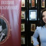 Ирана Гасымова посвятила вечер Марине Цветаевой