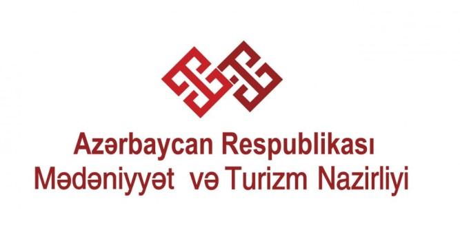 Минкультуры Азербайджана начало новый проект