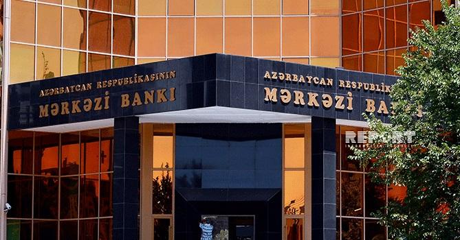 Банки получили мораторий на взносы в Центробанк, как же заемщики?
