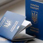 Украинцы с 1 сентября смогут въехать в Беларусь только по загранпаспорту