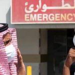 В Саудовской Аравии коронавирусом заразились более 250 тыс. человек