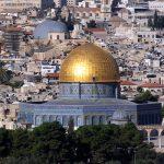 Доступ на Храмовую гору в Иерусалиме закрыли