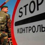 Россия запретила въезд двоим карабахским сепаратистам