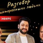 Нескучный уик-энд: бакинцев ждут встречи с мировыми звездами