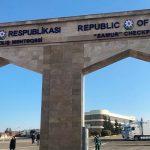 155 граждан Азербайджана вернулись на родину из России