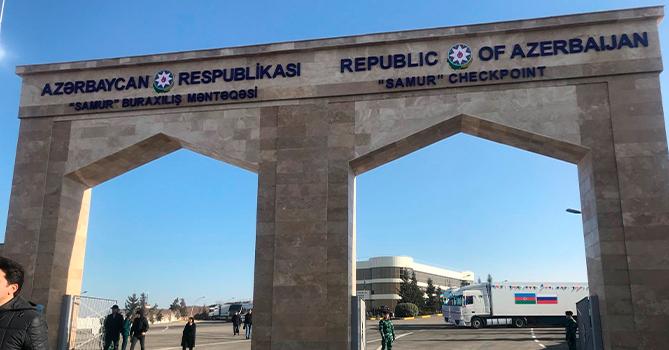 До 15 июня границы Азербайджана останутся закрытыми