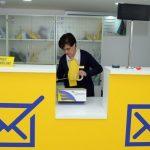 """""""Азерпочт"""" возобновил доставку почтовых отправлений еще в 16 стран"""