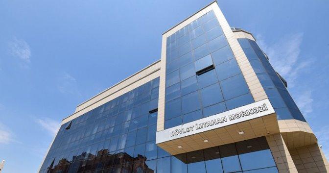 ГЭЦ обнародовал правила входа в экзаменационные здания во время пандемии