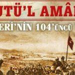 Турция отметила 104-ю годовщину победы при Кут-эль-Амаре