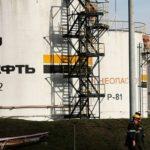 Россия и Саудовская Аравия достигли компромисса по нефти
