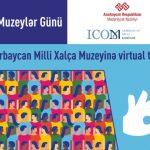 Международный день музеев: как его отметят в Азербайджане