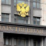 Депутатов Госдумы обязали носить маски и перчатки на заседаниях