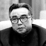 В Северной Корее признали неспособность Ким Ир Сена телепортироваться