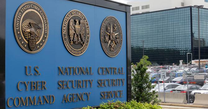 АНБ предупредило о хакерах ГРУ