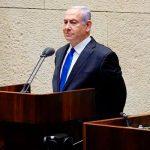 Нетаньяху заявил, что не допустит получения Ираном ядерного оружия