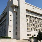 СГБ Азербайджана распространила информацию об операции в МИД - ВИДЕО