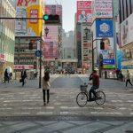 В Японии на фоне коронавируса обанкротились более 250 предприятий