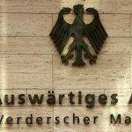 В МИД Германии посчитали странными высказывания Лаврова об отношениях с ЕС