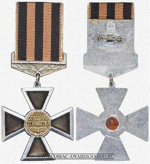 nagrada_vlasovtsev-1.jpg