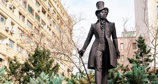 Пушкин вдохновляет: азербайджанцы участвуют в проекте, посвященном великому поэту