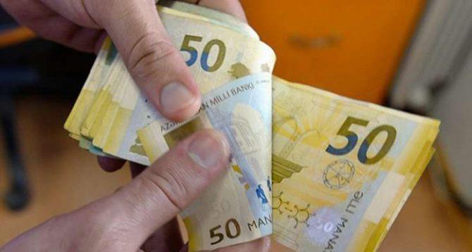 В Азербайджане заменяют 1, 5 и 50-манатные купюры