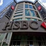 Reuters: HSBC намерен сократить 35 тыс. сотрудников