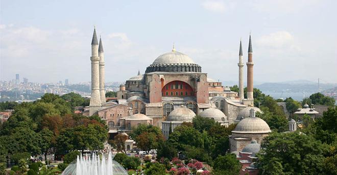 Госсовет Турции огласил решение по статусу Айя-Софьи