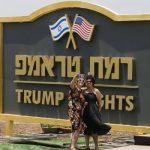 Израиль приступает к созданию поселения в честь Трампа на Голанах