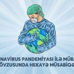 Подведены итоги конкурса рассказов о коронавирусе