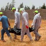 Очередное массовое захоронение обнаружено в ливийской Тархуне