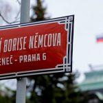 Сотрудники российского посольства в Чехии объявлены персонами нон грата