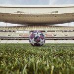 Стамбул примет финал Лиги чемпионов по футболу 2023 года вместо Мюнхена