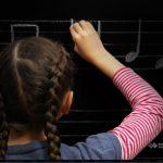 Записаться в школу, не выходя из дома: новые возможности для талантливых детей Азербайджана