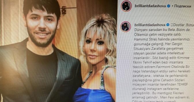 Бриллиант Дадашева заступилась за сына:Я горжусь тем, что Джахад не из тех, кто бьет лежачего!
